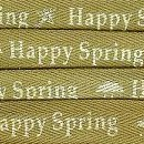 Happy Spring Cotton Ribbon